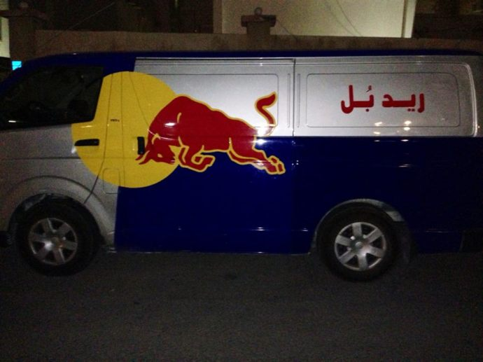 Red bull localised